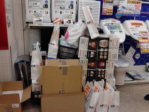 Đi Nhật mua nên mua gì và ở đâu
