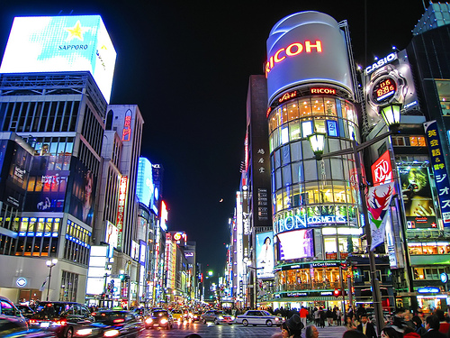 Tokyo - Núi Phú Sĩ - Kyoto - Osaka - 7 ngày