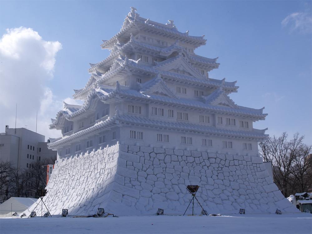 Tokyo – Núi Phú Sĩ – Otaru – Kiroro – S...